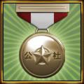 JJ公社社员勋章