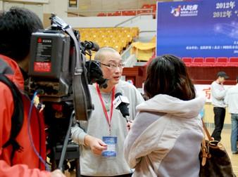 中央电视台体育频道闻讯到达现场采访JJ比赛参赛选手